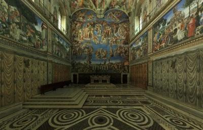 Visita Virtual - Capela Cistina